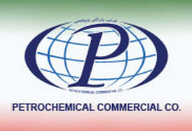logo-Petrochemical Commercial Company