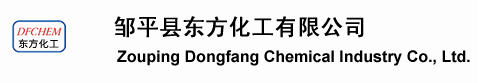 logo-Zouping Dongfang Chemical Industry Co,Ltd.