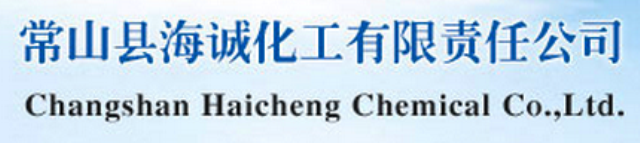logo-Changshan Haicheng Chemical Co.,Ltd.