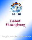 logo-Jinhua Shuanghong Chemical Co., Ltd.