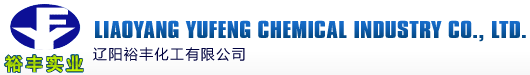 logo-Liaoyang Yufeng Chemical Co.,Ltd.