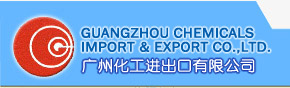 logo-Guangzhou Chemicals Import & Export Co.,Ltd.