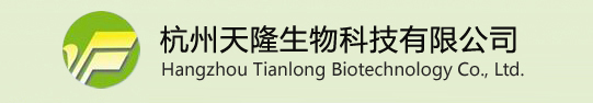 logo-Hangzhou Tianlong Biotechnology Co., Ltd.