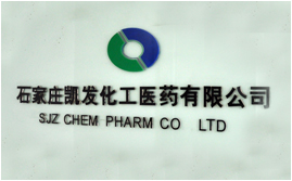 logo-SJZ Chem-Pharm Co.,Ltd