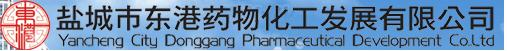 logo-Yancheng Donggang Pharmaceutical Development Co., Ltd.