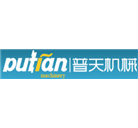 PUTIAN MACHINERY