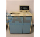 Beckman Coulter L8-80MR Refrigerated Ultracentrifu