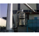 Stainless Steel Spray Tower
