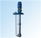 Centrifugal Vertical Submerged Pump
