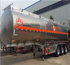 Hazardous Chemical Tank Semi Trailer